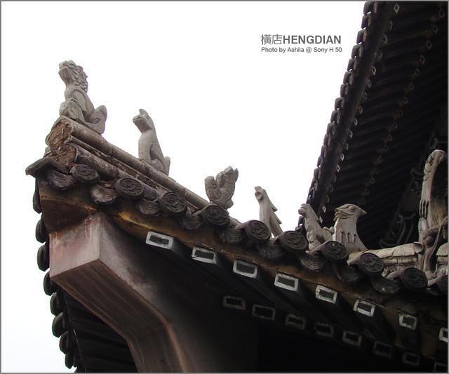 中國行2012_D534