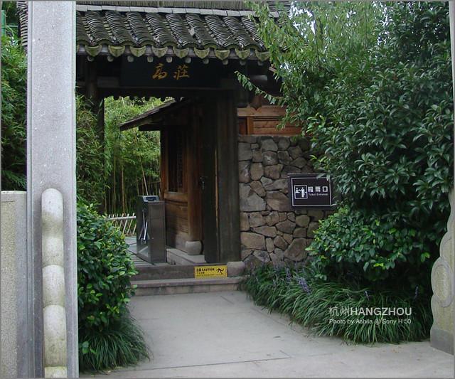 中國行2012_D750