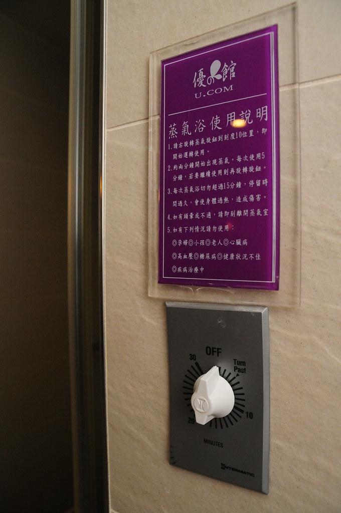 優館精品 HOTEL