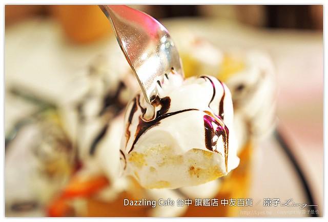 Dazzling Cafe 台中 旗艦店 中友百貨 19