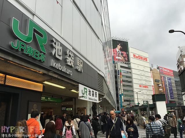 去日本旅遊行程規劃怎麼可以少了【樂天信用卡】優惠,要省錢就靠這張了!官網和手機app的資訊也太豐富~ @強生與小吠的Hyper人蔘~