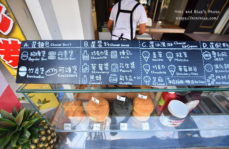 台中漢堡冰淇淋墾丁沺木02