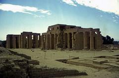Ägypten 1999 (426) Theben West: Ramsesseum