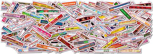 烦人的广告也可以很有爱(广告墙创意) | 爱软客