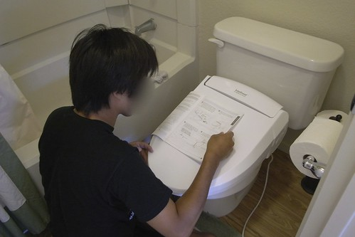 IntelliSeat (washlet)