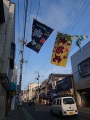 通りの大漁旗