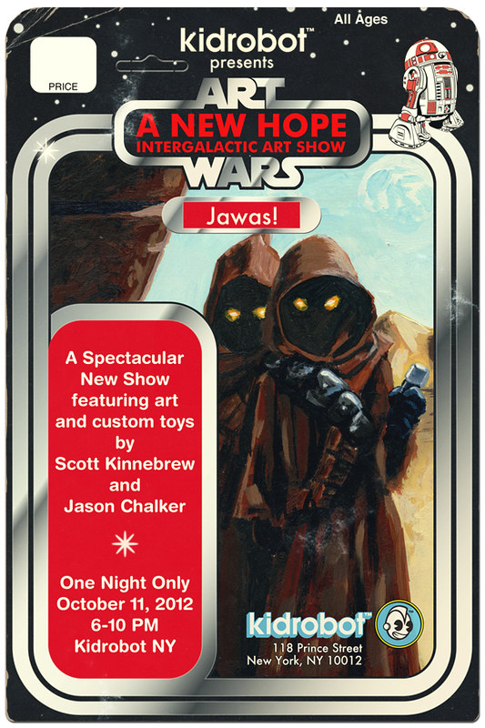 Art Wars: A New Hope Flyer (Front)