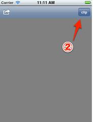 iOSシミュレータのスクリーンショット Sep 2, 2012 11.11.01 AM
