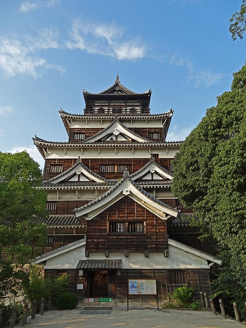 Hiroshima Castle  Flickr - Photo Sharing!