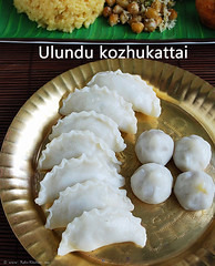 Vinayagar Chaturthi Recipes Rak S Kitchen
