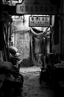 Kowloon Walled City | 九龍城寨