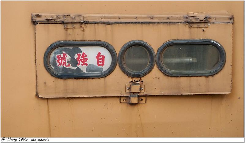 2012-08-25 台鐵台北機廠  (10)