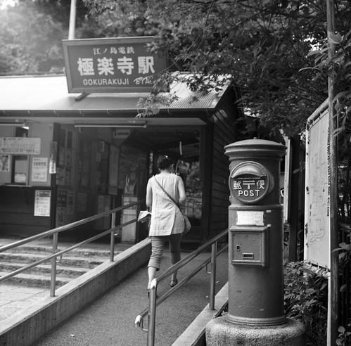 江ノ電レトロ