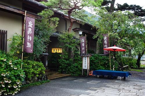 2012_Summer_Kansai_Japan_Day4-93