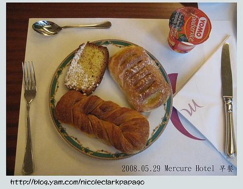 吃在義大利 Hotel篇1