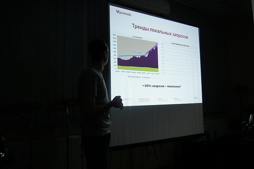 Seminar on SEO from Promodo (2011)