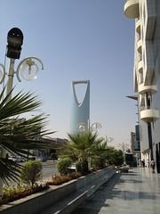 Olaya street