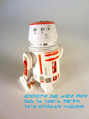 Red R5-Series Astromech Droid