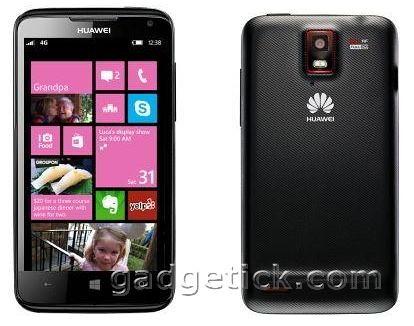 Huawei Ascend W1 на WP8