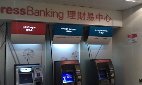 旺角HSBC