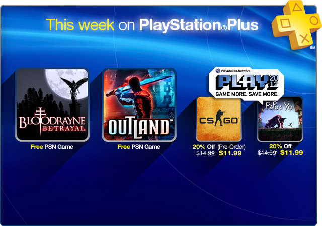 PlayStation Store Up