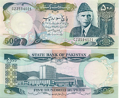 pakistan-money