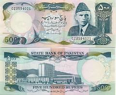 pakistan-money