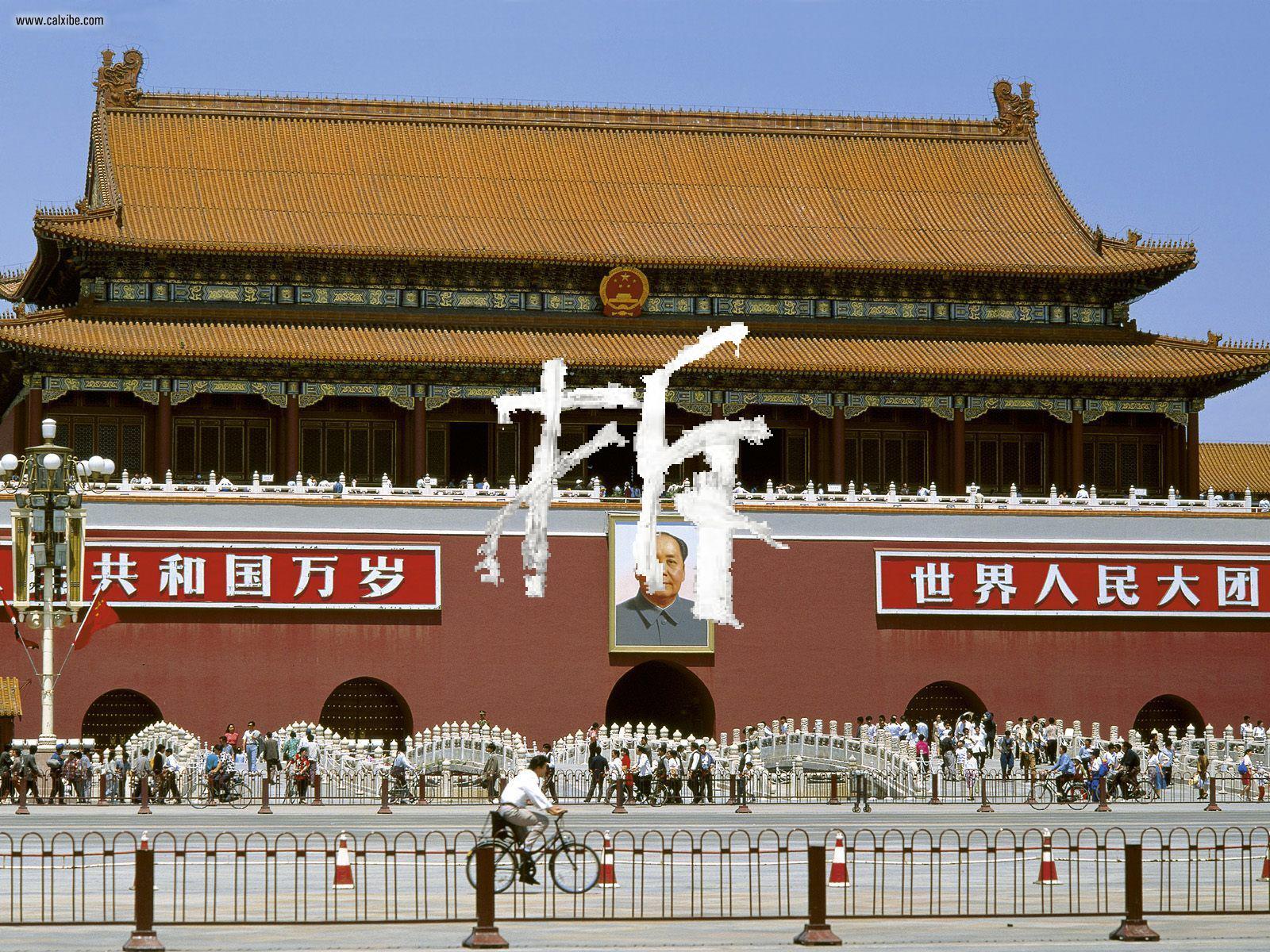 Tiananmen_Gate_Beijing_China - Chai