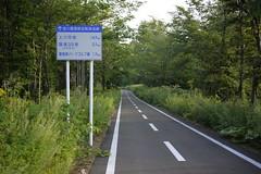 Sounkyo to Asahikawa Cyclepath (near Sounkyo, Hokkaido, Japan)