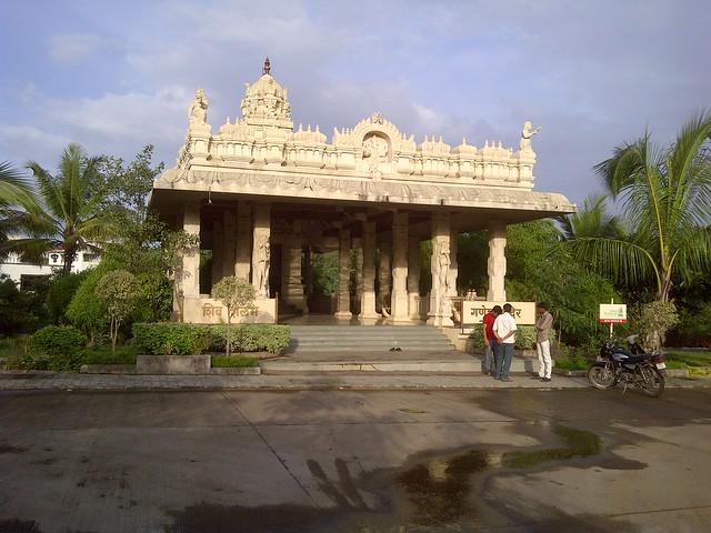 Visit Windmill Village Bungalow Plots Bavdhan Budruk Pune 411 021