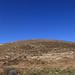 Small photo of Mountain near Har Choma
