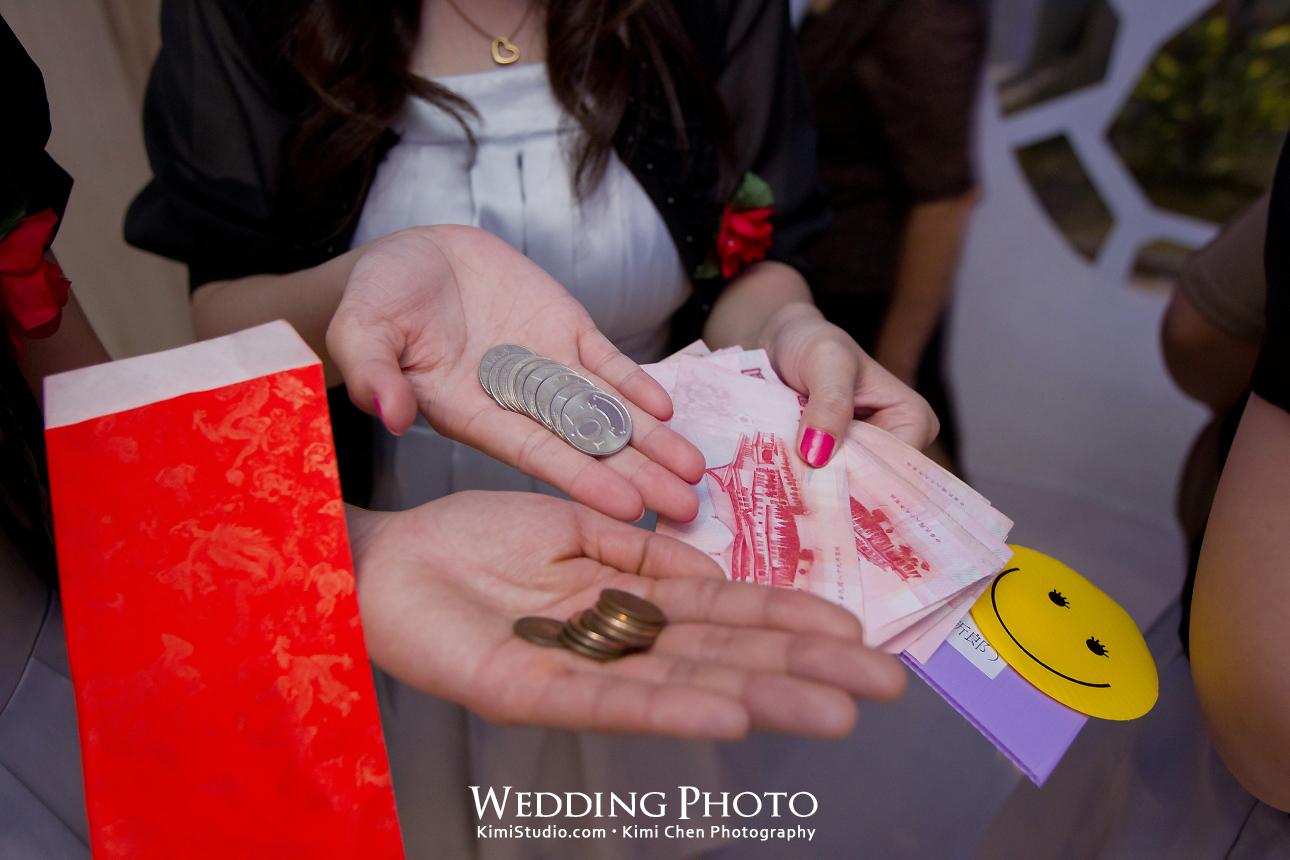 2012.07.22 Wedding-050