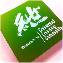 "Love our new CLC logo this year! It's a stylized version of the kanji for ""world"" and ""connectedness""."
