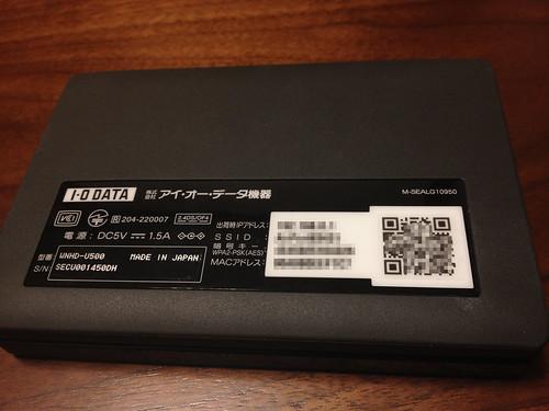 WNHD-U 裏面 QRコード