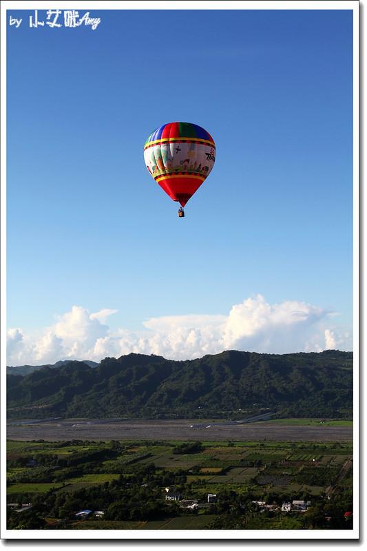 台東鹿野熱氣球嘉年華IMG_3173