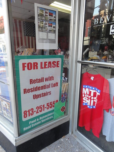 RNC memorabilia store up for lease