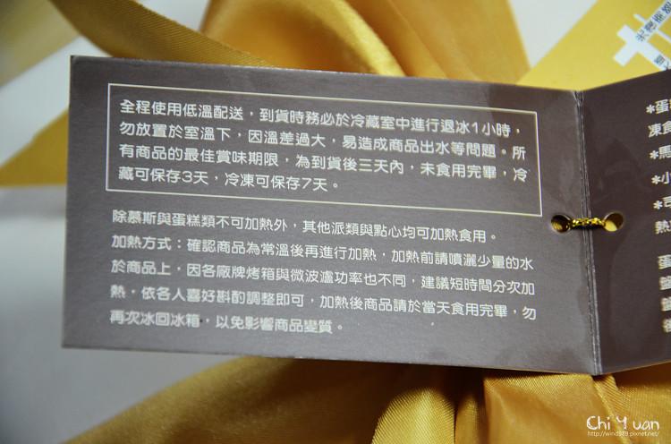 Room 4 Dessert03.jpg