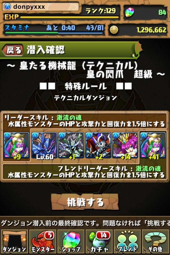 20120906073805