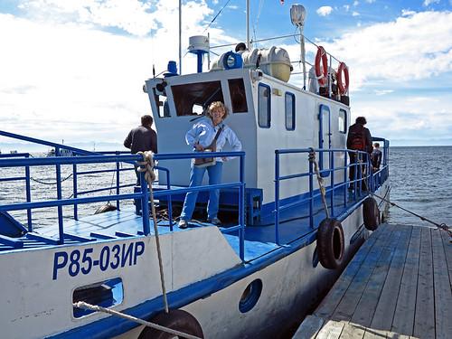 Listvyanka Lake Baikal Siberia