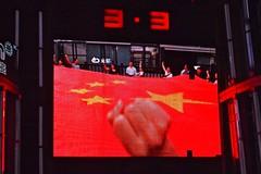 Beijing September 2012