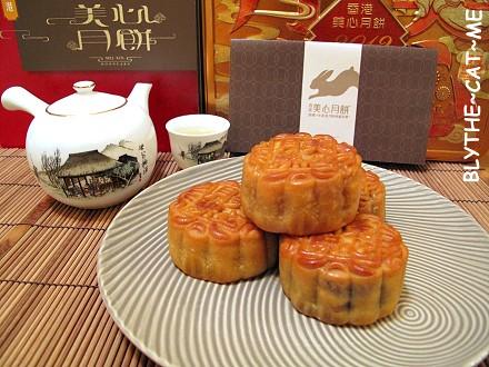 香港美心月餅