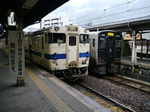 P1060034