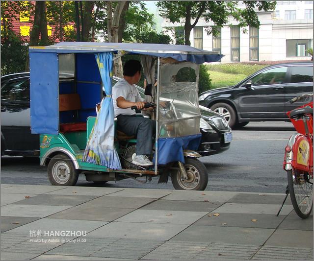 中國行2012_D803
