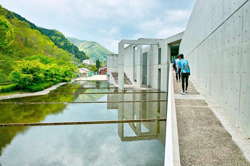 成羽美術館 #2