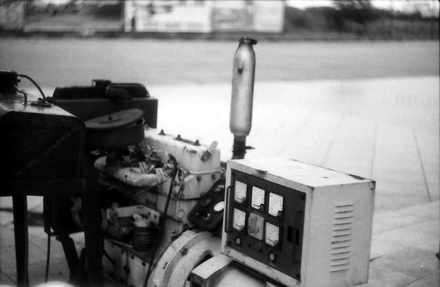 Gasoline Generator
