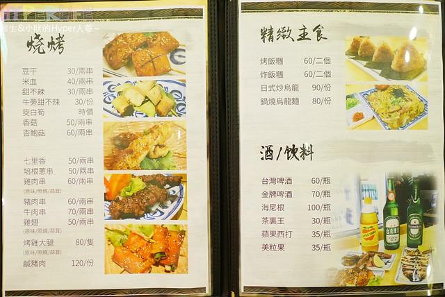 東海鐵弎角燒烤 (36)