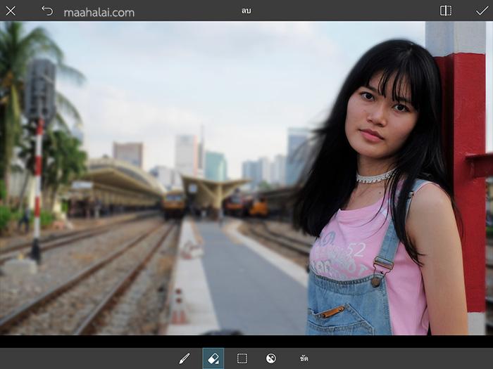 Picsart Blur image