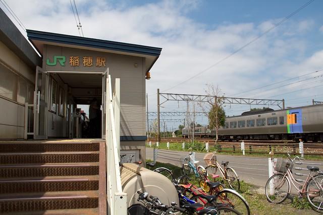 稲穂駅駅舎