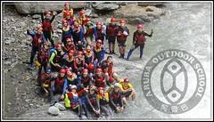 20120811鹿皮溪130