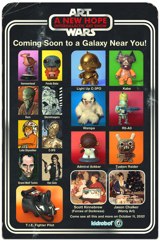 Art Wars: A New Hope Flyer (Back)